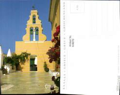 618070,Corfu Korfu Paleokastritsa Greece - Griechenland