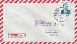 BUSTA VIAGGIATA  AIR MAIL - TURCHIA - HOLLENBACH - TAKSIM - VIAGGIATA PER TORINO / ITALIA - 1921-... Repubblica