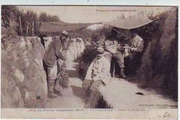 MILITARIA . GUERRE 1914.1918 . LA FRANCE RECONQUISE . PUISALEINE . DANS LA TRANCHEE . ANIMATION . - War 1914-18