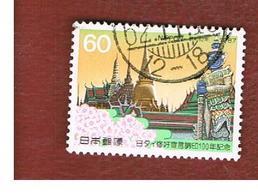 GIAPPONE  (JAPAN) - SG 1910 -   1987  JAPAN-THAILAND FRIENDSHIP TREATY  - USED° - 1926-89 Imperatore Hirohito (Periodo Showa)