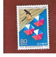 GIAPPONE  (JAPAN) - SG 2327  - 1994 DIABETES CONGRESS   - USED° - 1989-... Imperatore Akihito (Periodo Heisei)