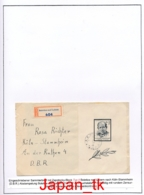 TSCHECHOSLOWAKEI Ausgaben Aus Jahrgang 1955 - 1960 - Siehe Scan - Gebraucht