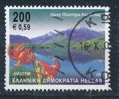 Griechenland 2001 Mi. 2076 Gest. Blume Lilie + Berge + See + Wald - Sonstige