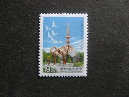 TAIWAN ( FORMOSE) : TB N° 2299, Neuf XX. - 1945-... République De Chine