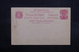 SIAM - Entier Postal Non Circulé - L 32442 - Siam
