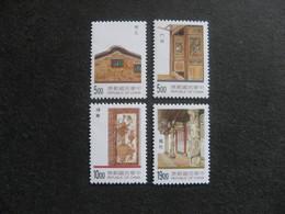 TAIWAN ( FORMOSE) : TB Série N° 2302 Au N° 2305, Neufs XX. - 1945-... République De Chine
