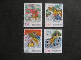 TAIWAN ( FORMOSE) : TB Série N° 2337 Au N° 2340, Neufs XX. - 1945-... République De Chine