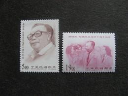 TAIWAN ( FORMOSE) : TB Paire N° 2363 Et N° 2364, Neufs XX. - 1945-... République De Chine