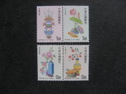 TAIWAN ( FORMOSE) : TB Série N° 2365 Au N° 2368, Neufs XX. - 1945-... République De Chine