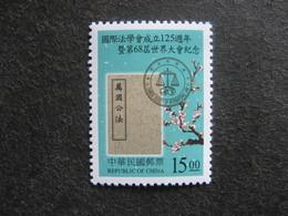 TAIWAN ( FORMOSE) : TB N° 2374, Neuf XX. - 1945-... République De Chine