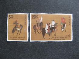 TAIWAN ( FORMOSE) : TB Paire N° 2379 Et N° 2380, Neufs XX. - 1945-... République De Chine