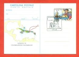 LIONS CLUB - MARCOFILIA -  CASTELFRANCO VENETO 1992 - INTERO POSTALE - Francobolli