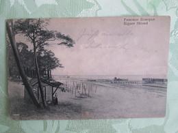 Rigaer Strand . Cachet Militaire - Lituanie