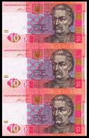 UKRAINE 10 HRYVEN 2015 HONTAREVA UNCUT SHEET / VERTICAL BLOCK OF 3 Pick 119Ad Unc - Ukraine