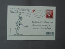 Postal Stationery, Tennis - Tennis