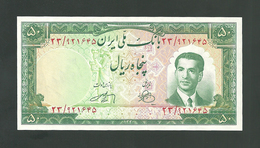 IRAN 50 Rials 1951 _ ***  GEM UNC ***_Mohammad Reza Pahlavi _Persian - Iran