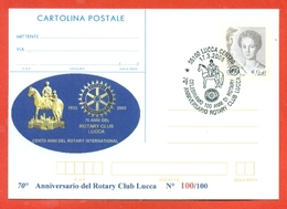 ROTARY INTERNATIONAL  - MARCOFILIA - LUCCA 2005 - INTERO POSTALE- SOPRASTAMPA PRIVATA - Francobolli