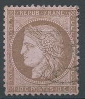 Lot N°49216  N°58, Oblit Cachet à Date - 1871-1875 Cérès