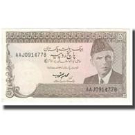 Billet, Pakistan, 5 Rupees, KM:28, SPL - Pakistan