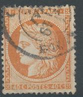 Lot N°49218  Variété/n°38, Oblit Cachet à Date, Filet SUD - 1870 Siege Of Paris