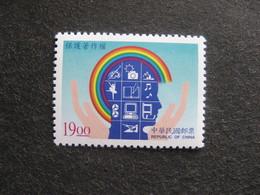 TAIWAN ( FORMOSE) : TB N° 2385, Neuf XX. - 1945-... République De Chine