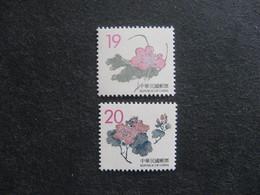 TAIWAN ( FORMOSE) : TB Paire N° 2387a Et N° 2388a, Neufs XX. - 1945-... République De Chine