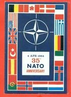 NATO - OTAN  - VERONA HQ LANDSOUTH - MARCOFILIA - - Cartoline