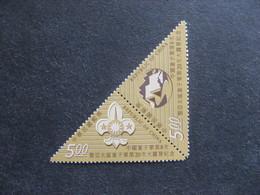 TAIWAN ( FORMOSE) : TB Paire N° 2394 Et N° 2395, Neufs XX. - 1945-... République De Chine