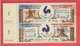 BILLET DE LOTERIE 1947 OEUVRES DE L UNION FEDERALE DES COMBATTANTS ET DES VICTIMES DE LA GUERRE DIXIEME LE COQ - Lottery Tickets