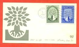 UNICEF - IRAN - TEHRAN - 1960 - - Francobolli
