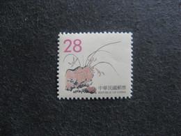 TAIWAN ( FORMOSE) : TB N° 2435, Neuf XX. - 1945-... République De Chine