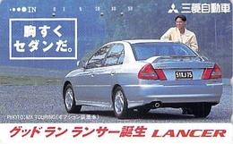 MMC - MITSUBISHI - AUTO  - VOITURE - AUTOMOBILE - CAR -- TELECARTE JAPON - Cars