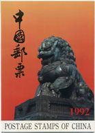 1992 Cina, Annata Completa, Tutte Serie Complete Nuove (**) - 1949 - ... Repubblica Popolare