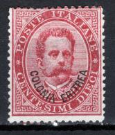 Eritrea 1893 Sass.4 */MH VF/F - Eritrea