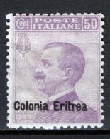 Eritrea 1916 Sass.39 */MH VF/F - Eritrea