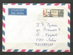 CSSR  -  Traveled Cover To BULGARIA  - D 4154 - Cecoslovacchia