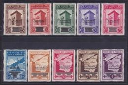 1943 San Marino Saint Marin GOVERNO PROVVIORIO 10 Valori MNH** - San Marino
