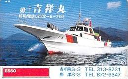 BATEAU - BOAT -- TELECARTE JAPON - Boats