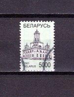 Bielorrusia   2001  .-   Y&T  Nº   399D - Bielorrusia