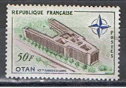 (1F 539) FRANCE // YVERT 1228 // 1959   NEUF - Neufs