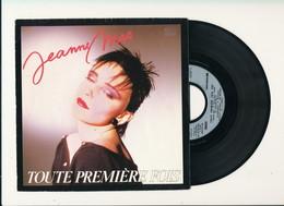 """JEANNE MAS  """" TOUTE PREMIERE FOIS """" Disque EMI 1984  TRES BON ETAT - Rock"""