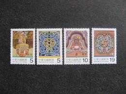 TAIWAN ( FORMOSE) : TB Série N° 2443 Au N° 2446, Neufs XX. - 1945-... République De Chine