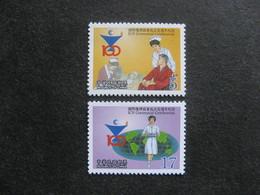TAIWAN ( FORMOSE) : TB Paire N° 2460 Et N° 2461, Neufs XX. - 1945-... République De Chine