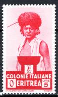 Eritrea 1933 Sass.211 **/MNH VF/F - Eritrea