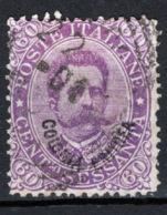 Eritrea 1893 Sass.9 O/Used VF/F - Eritrea