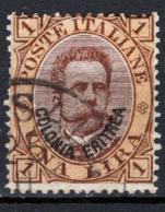 Eritrea 1893 Sass.10 O/Used VF/F - Eritrea