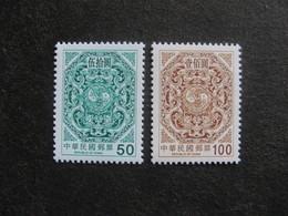 TAIWAN ( FORMOSE) : TB Paire N° 2468 Et N° 2469, Neufs XX. - 1945-... République De Chine