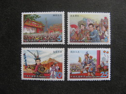 TAIWAN ( FORMOSE) : TB Série N° 2487 Au N° 2490, Neufs XX. - 1945-... République De Chine