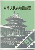 1991 Cina, Annata Completa, Tutte Serie Complete Nuove (**) - 1949 - ... Repubblica Popolare