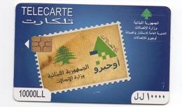 Ogero Arabic 2009 Used Phonecard  Lebanon , Liban  Libanon - Lebanon